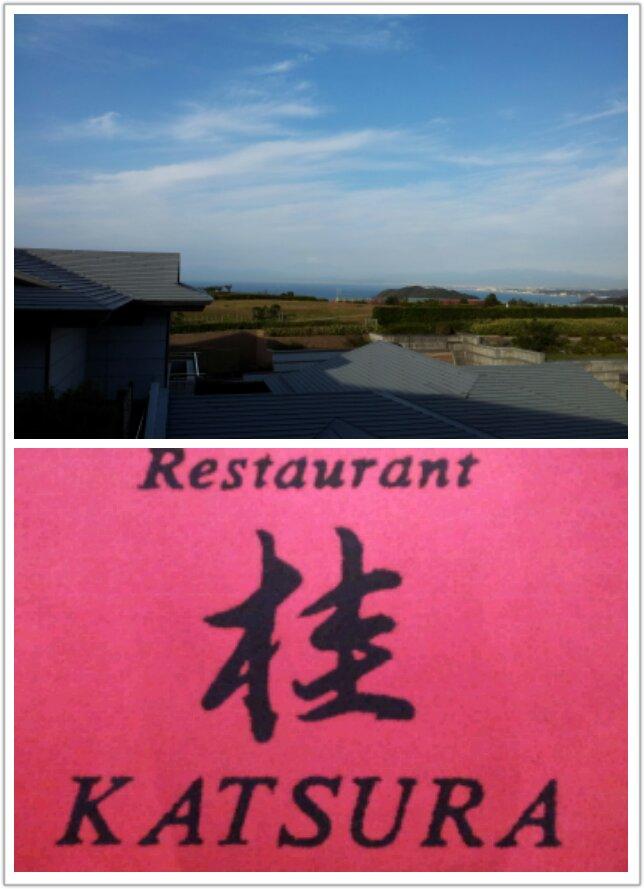 Shonan, GUI Restaurants, Fuji Mountain